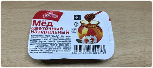 Купить порционный мед 20 гр оптом