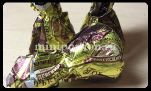 Купить конфеты Трюфель бабаевский оптом
