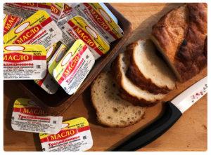 Порционное сливочное масло10 гр