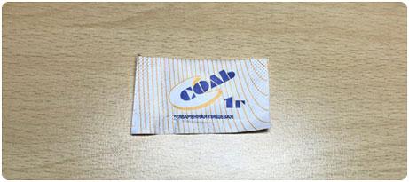 Порционная соль 1 гр оптом Краснодар