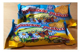 Порционное печенье Кубанское раздолье 30 гр