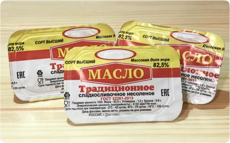 Купить порционное масло 10 гр сливочное