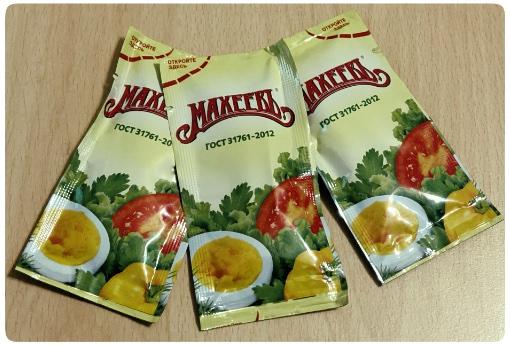 Купить порционный майонез 10 гр Краснодар